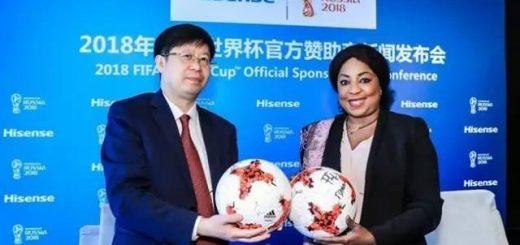 佐治亚州中国企业 | 海信集团赞助2018世界杯