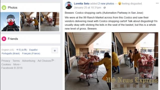 太恶心!美国知名华人超市被拍用购物车装生猪肉!网民们传疯了!