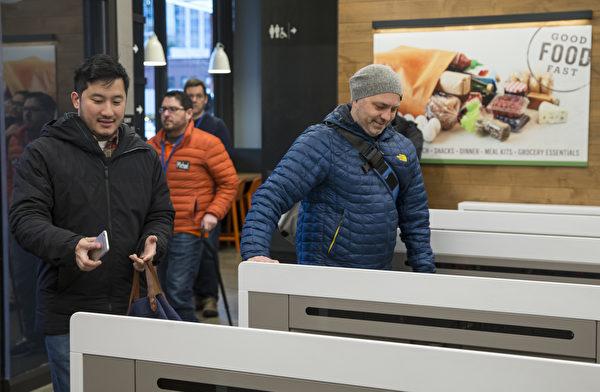 在亚马逊首家智能店 购物只需1分钟
