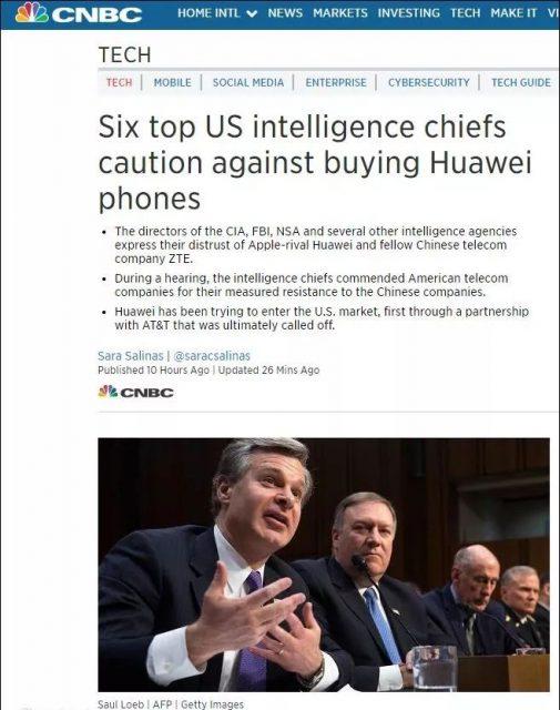 FBI和CIA放话:为了安全,别用这两家中国手机!