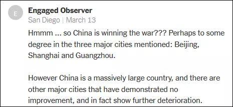 中国这波治污操作,美国网民表示很服气!