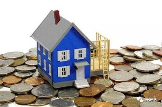 美国房产想贷款?先看这2种房产贷款有何不同!
