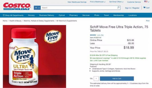 干货|教你一秒看懂美国最畅销保健品的成分标签!
