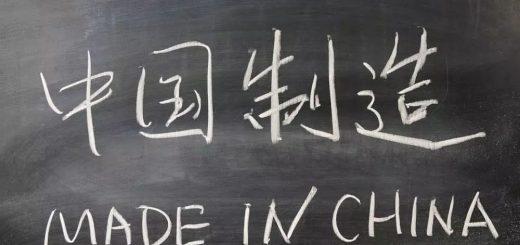 美国人离不开中国制造, 细算中国帮美国家庭省下多少钱