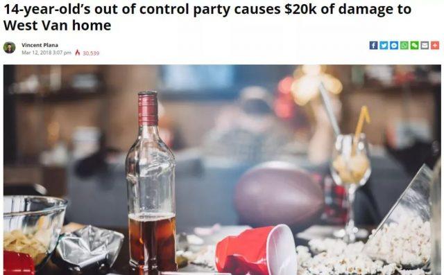 14岁少女偷父母信用卡邀200人开Party!毁了温西一幢豪宅