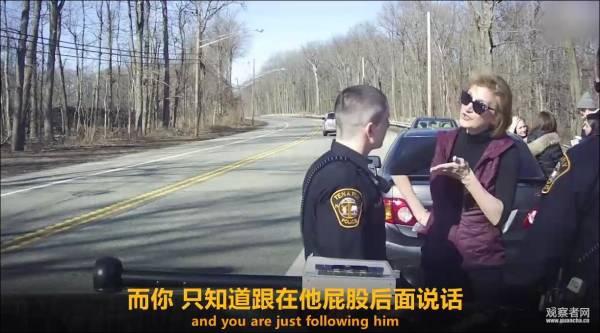 """对警察耍""""官威"""" 美国干部母亲辞职道歉"""
