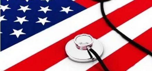 美国是富人和穷人的天堂,但是中产阶级的地狱 --以亲身经历谈美国医疗