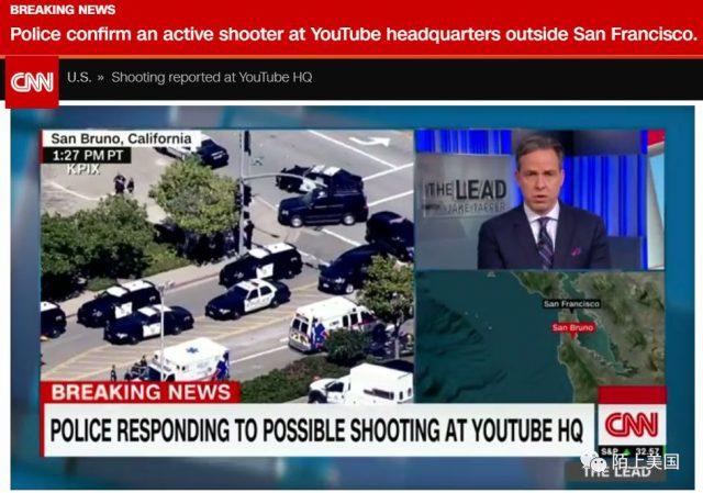 北美简讯 | 突发!加州YouTube总部发生枪击!