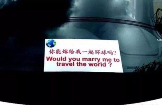 华男五大洲寻真爱 四年仍是空