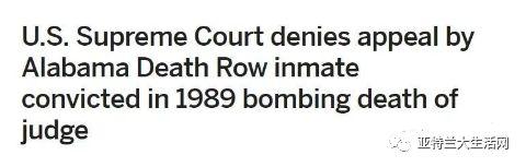 死刑也能老赖?!他把自己死刑日期拖了20年,82岁终于行刑!