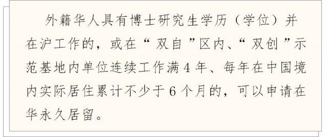 国家移民管理局挂牌,首任局长许甘露26岁时当上厦门公安局副局长