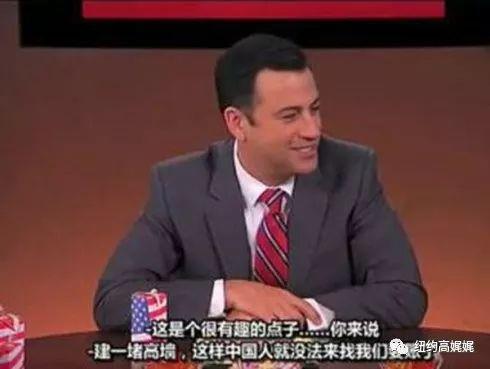 美国人经常说中国人哪些坏话?