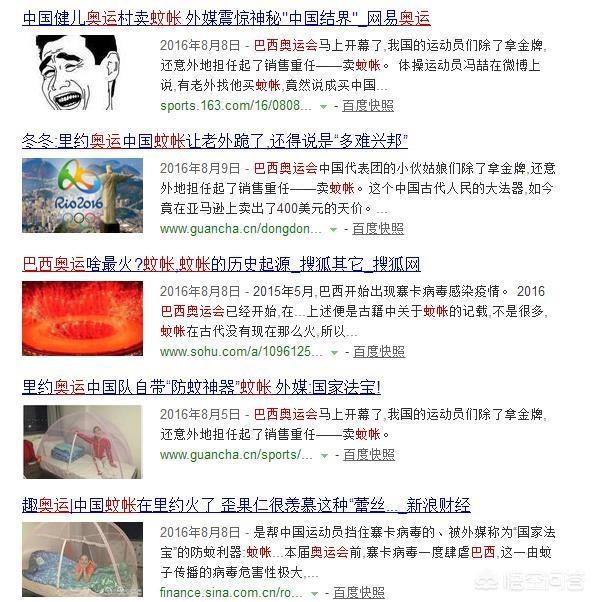 有哪些发生在中国算平淡无奇、但在国外却能上新闻的事情?