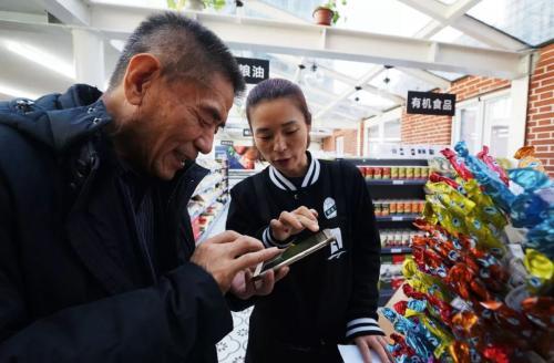<a target=\'_blank\' href=\'http://www.chinanews.com/\'>中新社</a>发 李胜利 摄