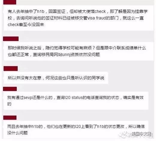 国防部长要他留下 ICE却非要遣返丨一名27岁华裔退伍兵的困境