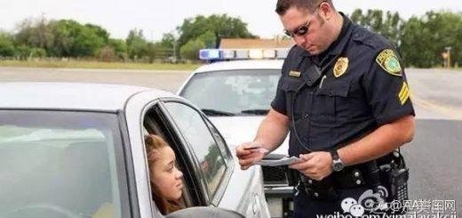 """去美国开车不知道这些就惨了:揭秘美国公路上的""""潜规则"""""""