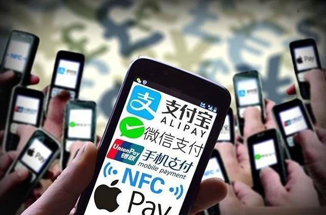 华人小店也可以用它来消费 中国移动支付安全需了解一下
