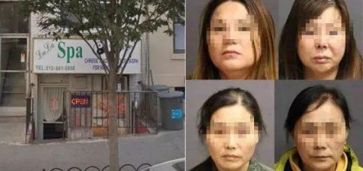 4名华人在纽约卖淫被捕 有人是为给儿子买婚房