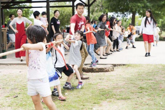 520美丽的家乡贵州——春季联谊会