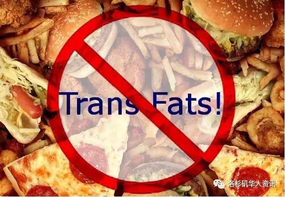 能不吃就别吃! 美国下月起各大超市禁售含这种成分的食品!