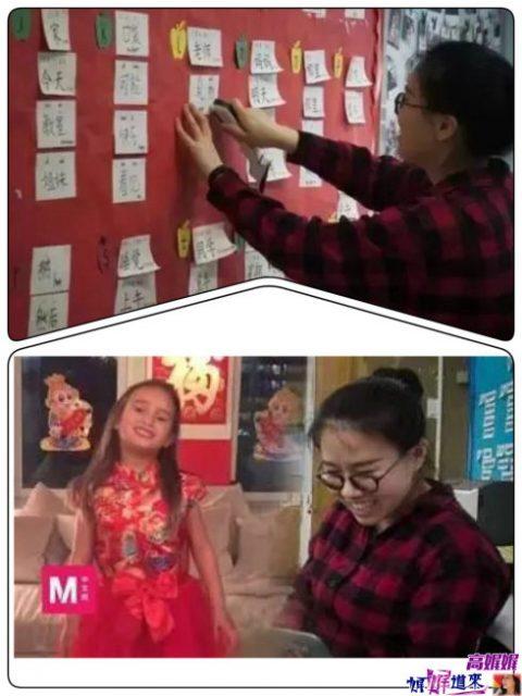 高娓娓:教孩子中文从娃娃抓起的美国人