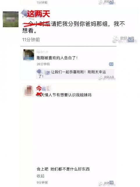 上海人朋友圈里最火的七夕段子大全!