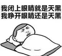 这世界最辣眼睛的事儿,就是老外试图搞中国风……