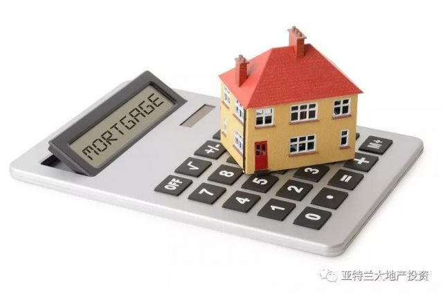 美国住房贷款101