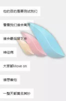华人小哥把25个前女友拉进同一个微信群,让她们互相认识!后宫片看多了?