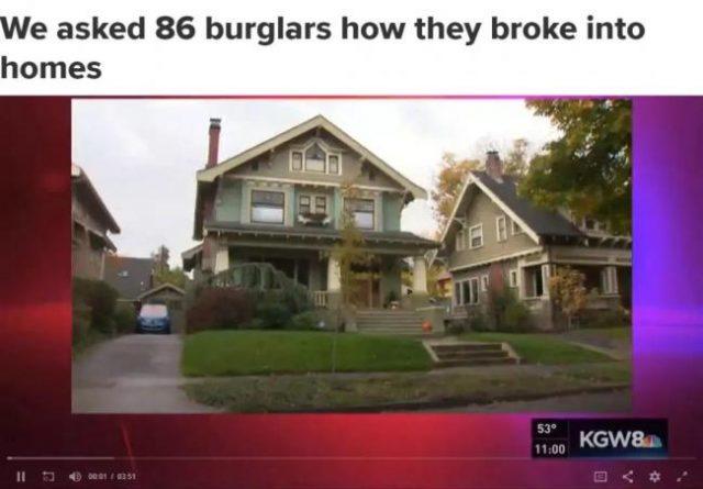 啥样的房子最容易被偷 86名窃贼给出答案