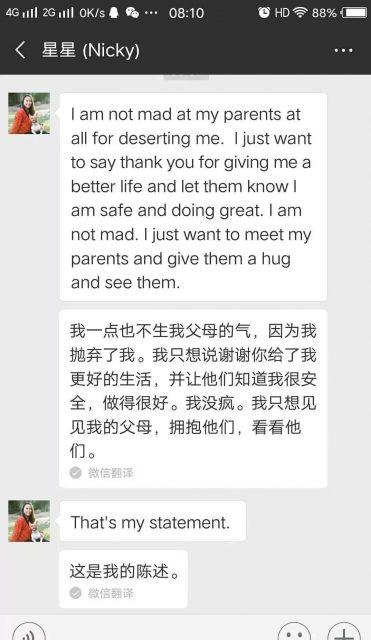 90后美籍华人寻找湘潭的亲生父母 半岁被遗弃 三岁时被美国夫妇领养(附视频)