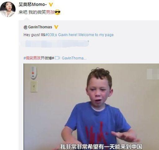 """美国""""假笑男孩""""长大了,还开了微博!表情包家族的小朋友都有啥变化?"""