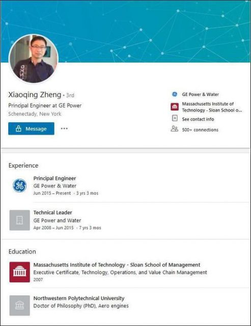 """被美逮捕起诉的通用电器华裔工程师系""""千人计划人才"""""""