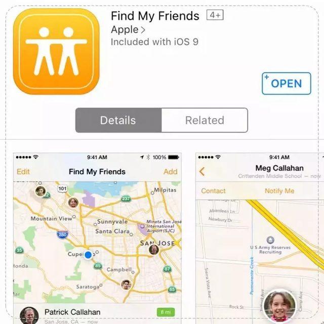不抱侥幸心理!在美国乘坐Uber的安全防范指南,危险时刻可以救命!