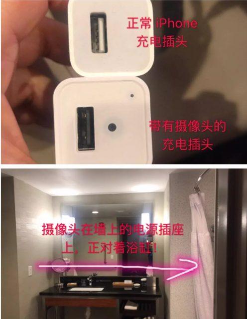 惊爆!华人导游在酒店安装摄像头偷拍中国游客母女洗澡...惊爆!华人导游在酒店安装摄像头偷拍中国游客母女洗澡...