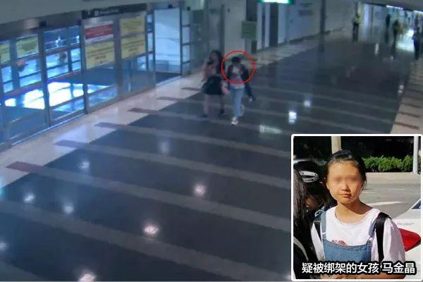 家长和孩子都注意!12岁女孩在美失踪 别让出境游变成出境忧!