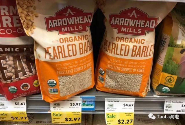可惜!这几种美国超市营养价值爆棚的食品,98.5%华人眼熟却不认识