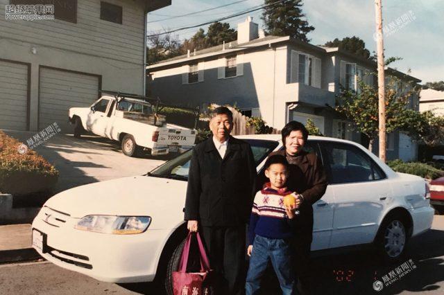 一个普通中国家庭移居美国的20年
