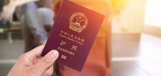 9月利好!国家移民局4大出入境新规来了!海外华人更方便了!