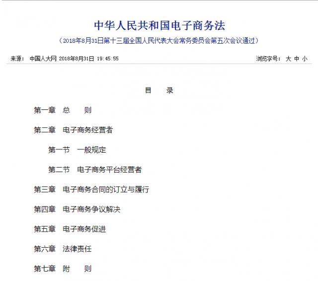 违者最高罚款200万+坐牢!中国又一法规出台,广大海外同胞要哭晕了!