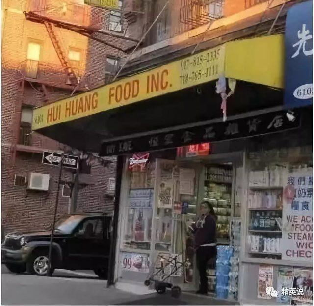在美国当蛀虫的中国人:北京两套房还在美国吃低保…
