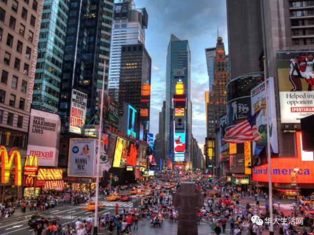 全美的州花费最大的城市竟然是...你的美国生活成本达标了吗?