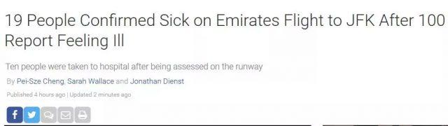突发!飞往纽约肯尼迪机场航班内大规模病毒爆发,上百乘客感到不适,19人染病!