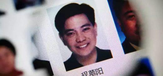 中国顶级巨贪潜逃18年,在加拿大策划了一个阴谋……