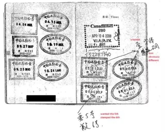 大温华裔女富豪全家被遣返!坐拥1000万豪宅 还假领低收入福利!