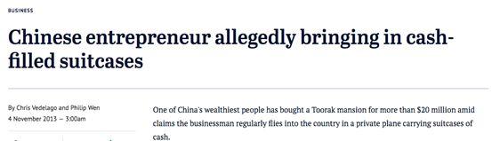 中国富豪万米高空猥亵空姐,被限制永久不许入境!