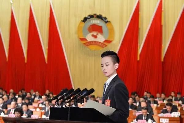 "PS与川普合影假冒新华网发文 这个""处长""是谁"