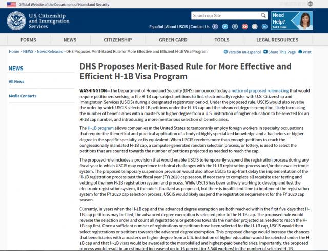 移民局发布H-1B签证申请新规提案 提高高学历者中签概率