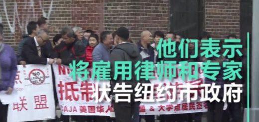 房价要跌?治安大乱?华人社区恐慌:游民所为什么盖到我家门口?