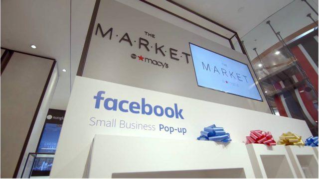 虚拟转往实体,脸书于9间Macy's设立快闪购物商店